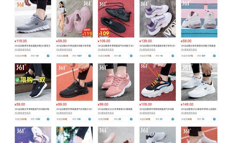 Giày 361 không chỉ bán chạy tại Trung Quốc mà ở Việt Nam giờ cũng không còn lạ lẫm